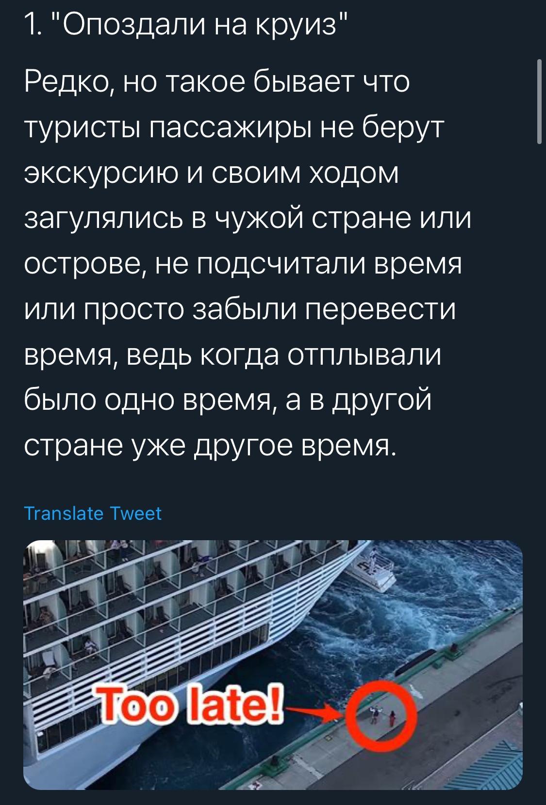 Морская статейка