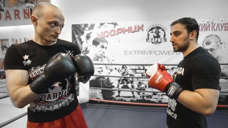 Как начать атаку и победить большого бойца / 3 важных правила боксера