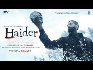 Haider Official Trailer | Shahid Kapoor, Shraddha Kapoor | 2 Oct. 2014