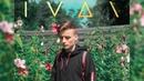 IVAN - My Heart-Новое видео Ивангайя спустя год
