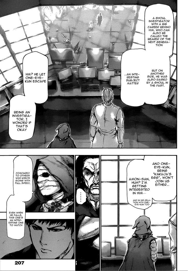 Tokyo Ghoul, Vol. 11 Chapter 107 Fissure, image #14