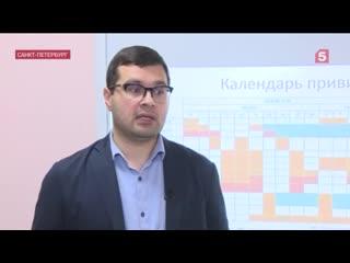 Победитель конкурса Лидеры России рассказал о пользе прививок
