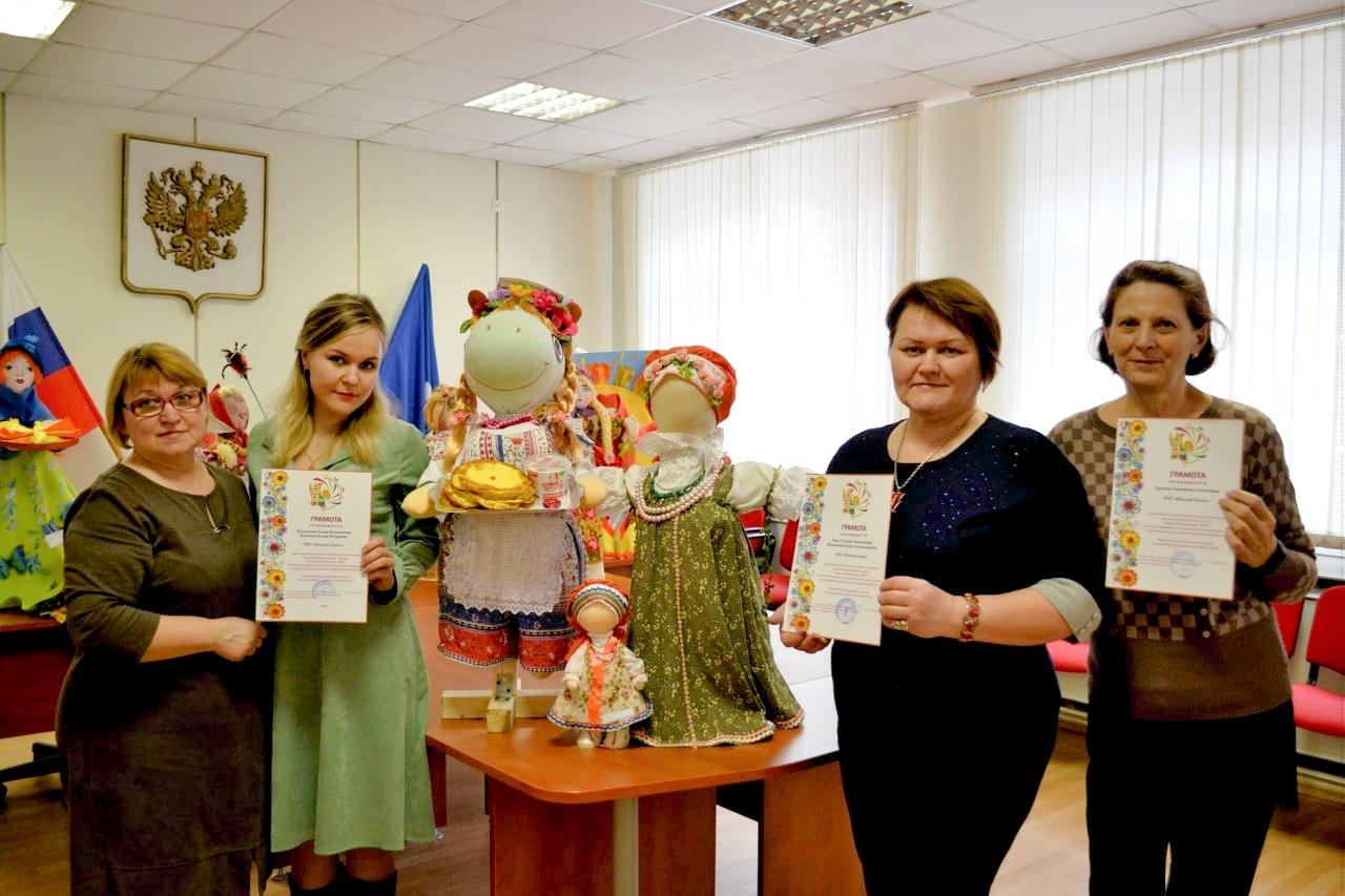Подведены итоги конкурса масленичных кукол «Краса Масленица – 2021»