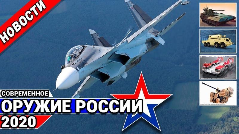БМПТ Армата Су 30СМ2 колесное шасси Концерна Калашников Хаска 10 модуль Нарвал Оружие России