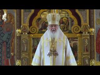 В день памяти жертв ДТП Патриарх Кирилл призвал молиться о жертвах аварий
