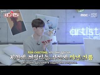 [WAO рус.саб] Baekhyun I play alone ep. 3 // Я играю один с Бэкхёном (эп. 3)