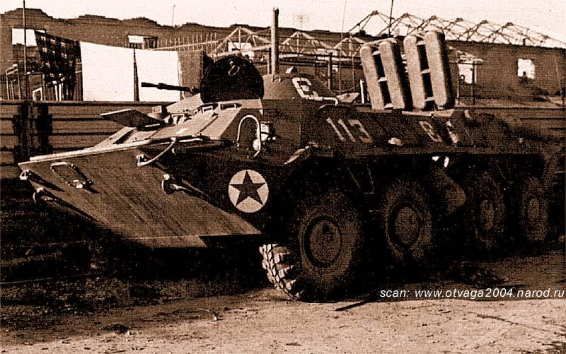 БТР-70, полностью выработавший технический ресурс, в ожидании капитального ремонта или списания. Чечня, сентябрь 2000 года