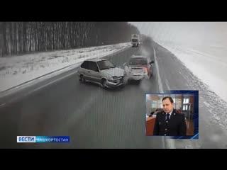 В Башкирии вынесли приговор водителю, погубившему двоих женщин и реб