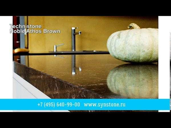 Technistone for Synstone Company Noble Athos Brown