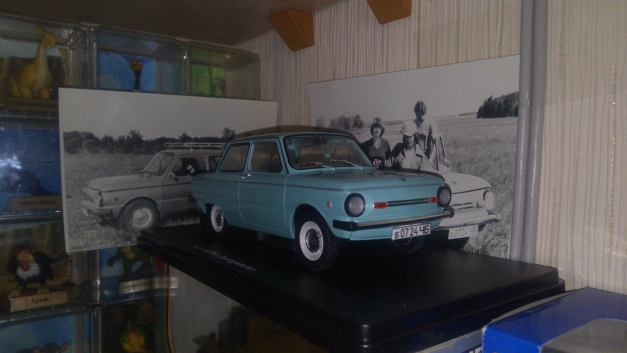 """Легендарные советские автомобили №52 - ЗАЗ-968М """"Запорожец"""""""