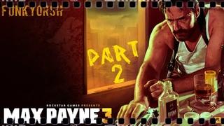 #2 Max Payne 3. Глава 6. Баба, ботан и бухой мужик!