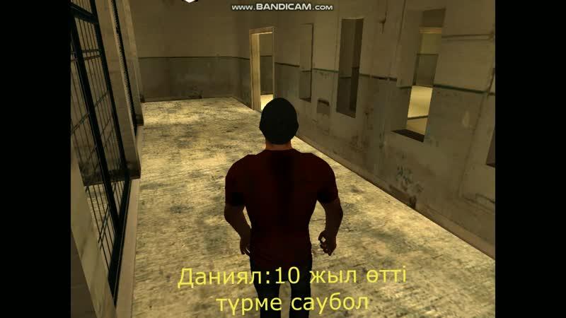 ЛАҚТЫРҒАН ДОС 1 Серия By DoNi