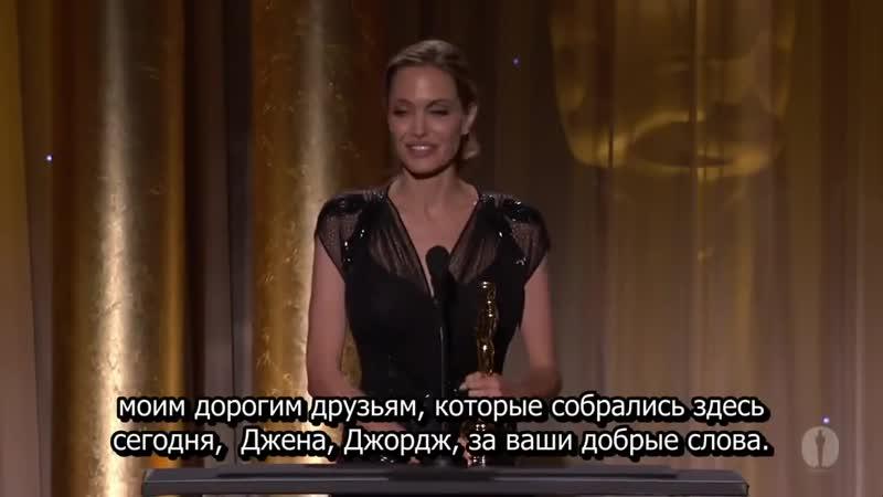 Речь Анджелины Джоли на церемонии вручения премии Оскар 2014