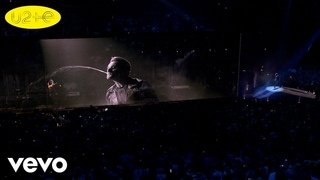 U2 - Until The End Of The World (iNNOCENCE + eXPERIENCE Live In Paris / 2015 / Remastered 2021)