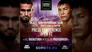 Руслан Проводников VS Али Багаутинов | Полная пресс-конференция | Дата боя | Провокация | OPEN FC