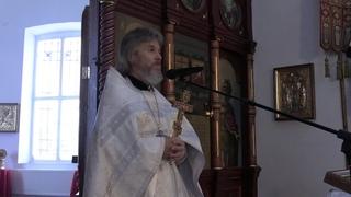 Иерей Сергий Макаров - проповедь в праздник Обрезания Господня
