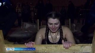 Вологжанам рассказали о мерах безопасности во время крещенского купания