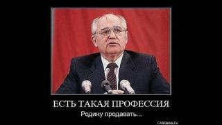 Михаил Задорнов. План Даллеса по уничтожению России.