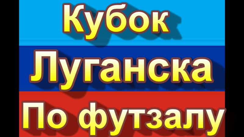 VostokFP Скуадра