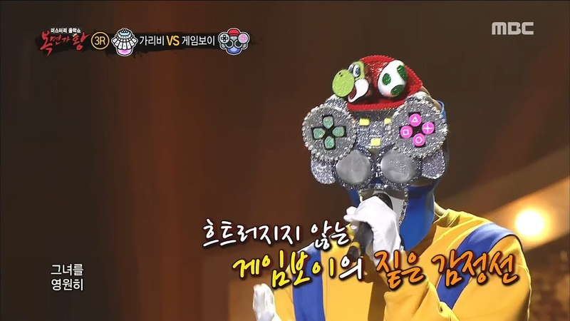 [King of masked singer] 복면가왕 - 'Gameboy' 3round - To Her Lover 20180408
