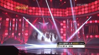 [Full HD]111230 KBS Gayo Daejun 2PM stage with Uhm Jung Hwa