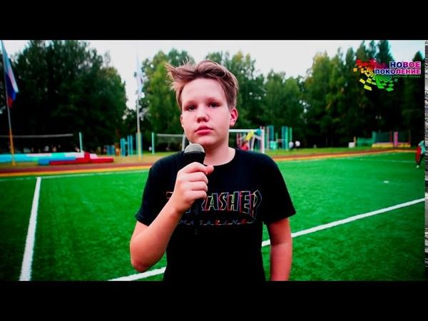 Третий выпуск новостей 139 летней смены Ребячий лагерь Новое Поколение г Пермь