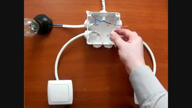 Подключение проходного выключателя. Схема