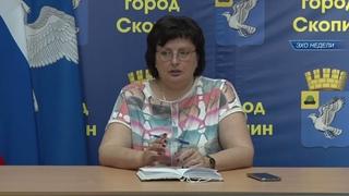 Оргкомитет утвердил план проведения в Скопине мероприятий в День памяти и скорби 22 июня.