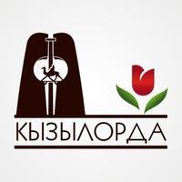 Город Кызылорда