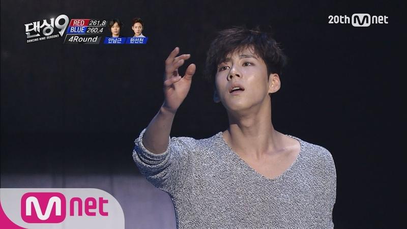 [Dancing9S3] Beautiful Harmony! Blue Eye(Han Sunchun, Ahn Namgeun) – Ditto, Movie Match EP.03