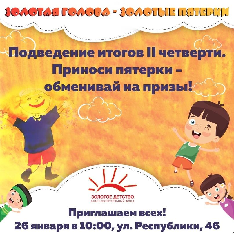 Топ мероприятий на 24 — 26 января, изображение №57