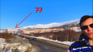 Швейцария в Хибинах