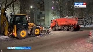 Депутаты ОЗС инициируют проверку из-за незаконной погрузки мусора в самосвалы (ГТРК Вятка)