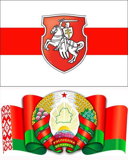Ретро-прогноз по гороскопу Республики Беларусь, изображение №1
