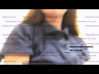 Юная малолетка школьница на трансляции показывает грудь попу себя за просмотры в перископе periscope young teen hentai слив live