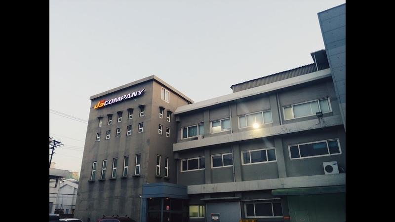 Как производят спиннинги Экскурсия по корейскому заводу JS Company