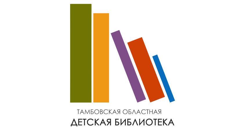 Литературно исторический экскурс Москва времён Ивана Грозного