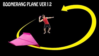 Как сделать бумажный самолетик бумеранг  #12 | самолет из бумаги который долго летает