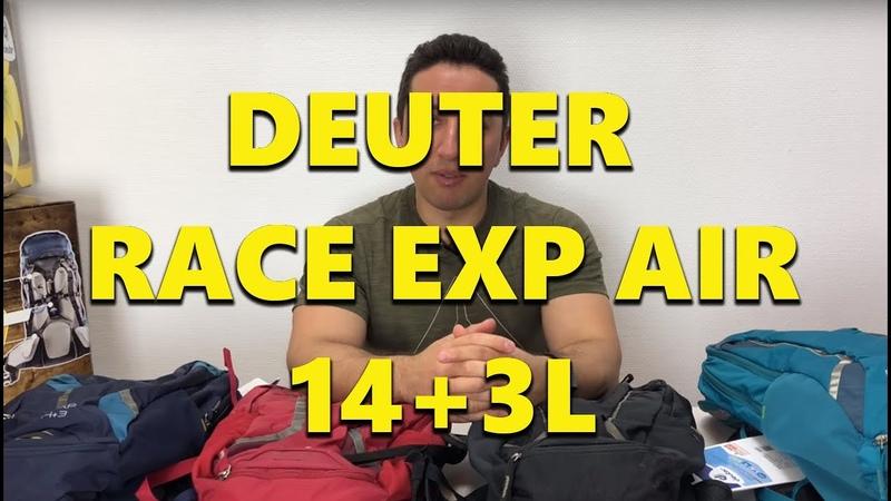 Обзор рюкзака Deuter Race Exp Air 143