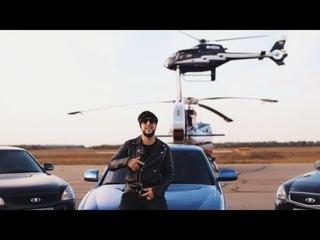Mr.NËMA ft. гр.Домбай - Лада Приора ( REMIX)