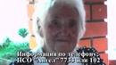 В Пинске пропала пенсионерка женщину ищут уже 5 день