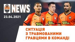 Лікар Шахтаря – щодо травмованих і мета команди на останні матчі сезону | Shakhtar News