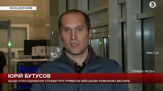 Нове про вагнергейт! Бутусов назвав документи, прізвища і згадав секретарку - ексклюзив