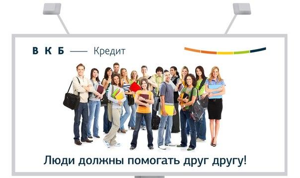 хоум кредит банк оформить заявку на кредитную карту