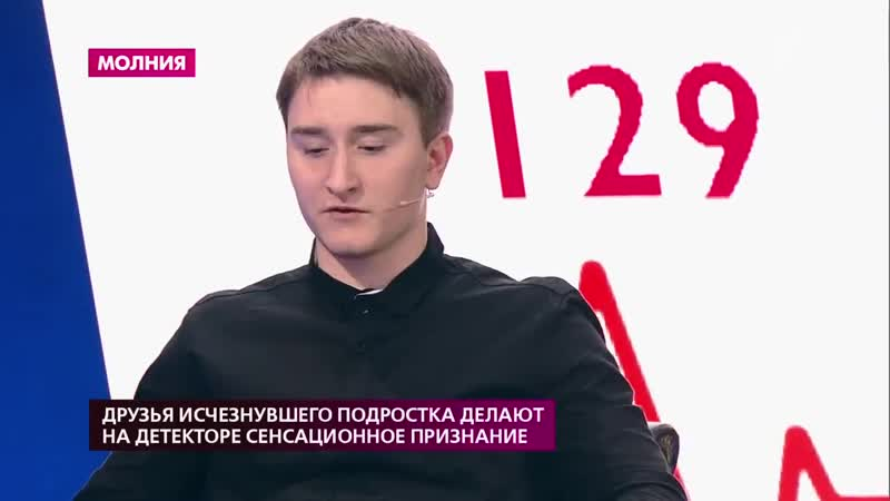 Кирилл Бахрамов пока мог разговаривать На самом деле Выпуск от 20 01 2020
