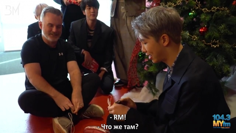 RUS SUB 18.11.17 BTS Open Christmas Gifts From Valentine In The Morning @ 104.3 MYfm