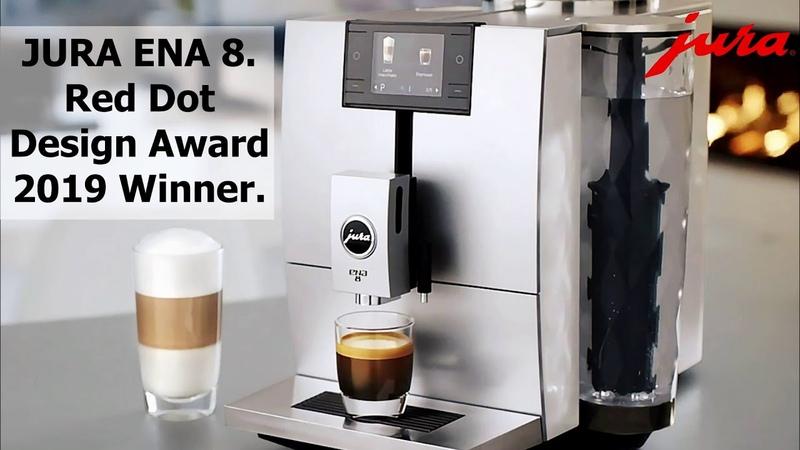 JURA ENA 8 Лучший дизайн среди кофемашин Победитель Red Dot Design Award 2019