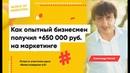 Результаты участника Взлома конверсии 4.0. Александр Чаглей