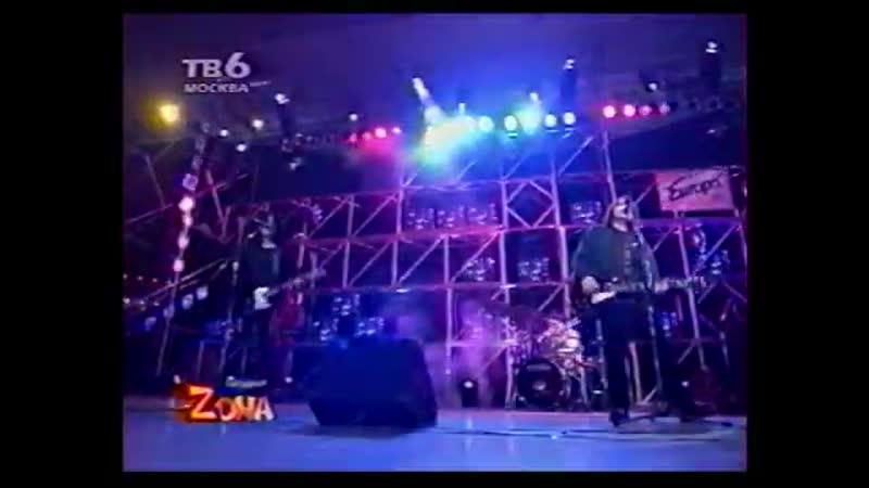 Агата Кристи в программе Партийная зона полная версия ТВ6 1998 год