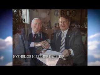 А.Н.ПАРАМОНОВ.ОТВЕТ ШАШУРИНУ И КУЗНЕЦОВУ (ОБНОВЛЕНИЕ) ()